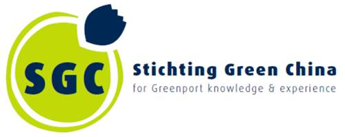 Stichting Green China.jpg